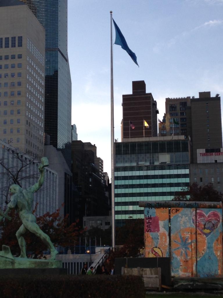 20141110 210606166 ios - Visitando la sede de la ONU en New York