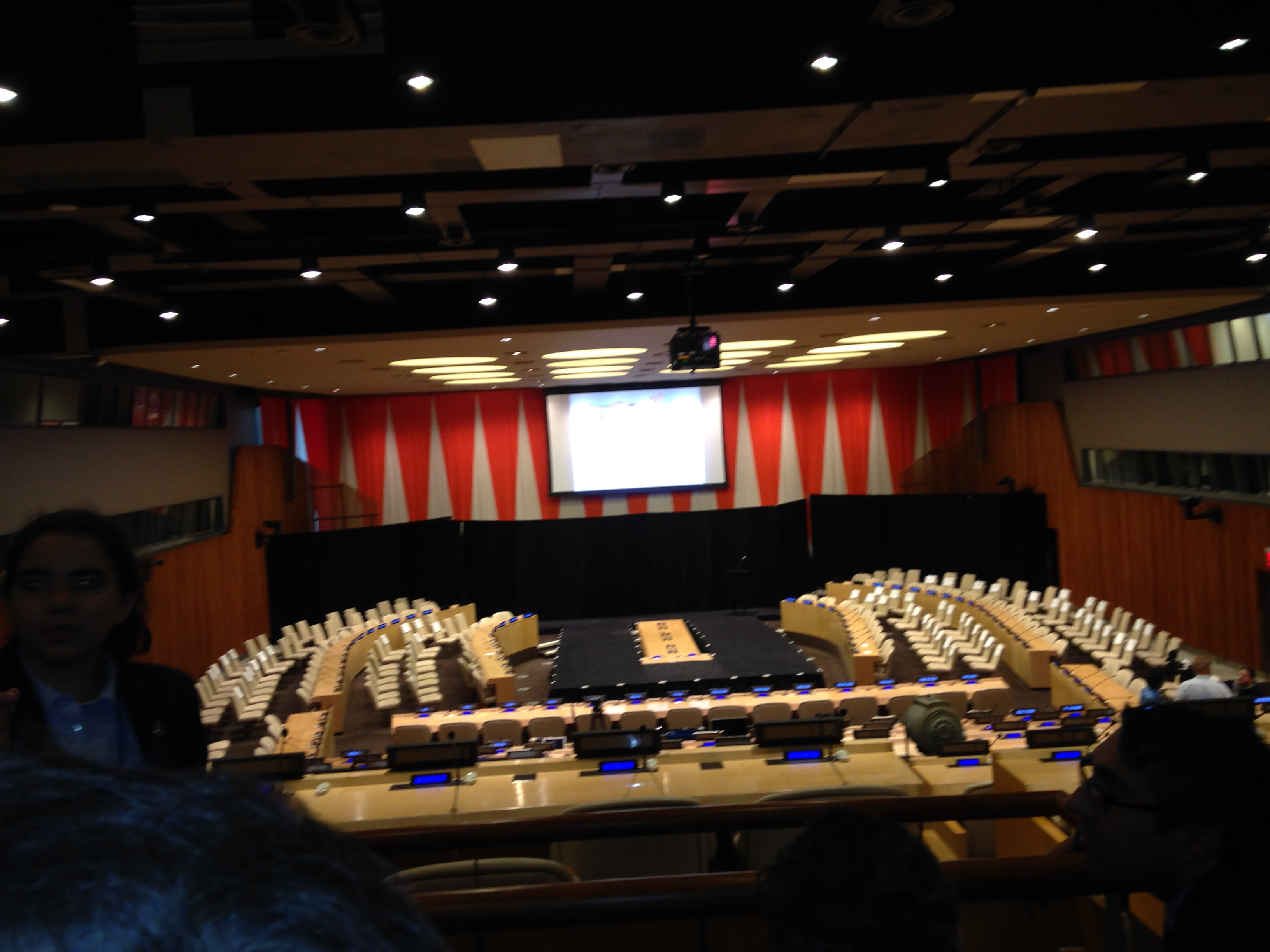 20141110 211816526 ios - Visitando la sede de la ONU en New York