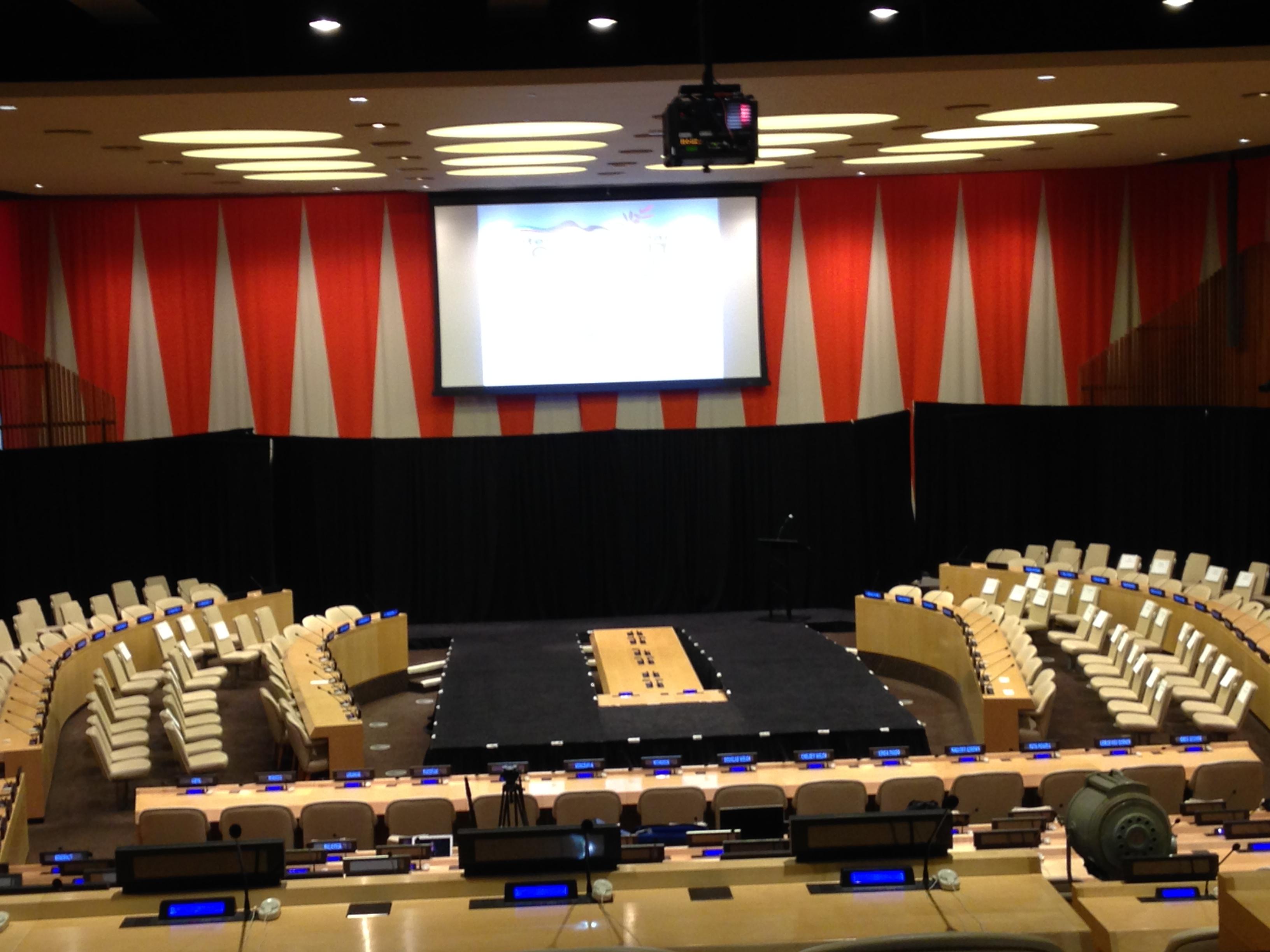 20141110 211824827 ios - Visitando la sede de la ONU en New York