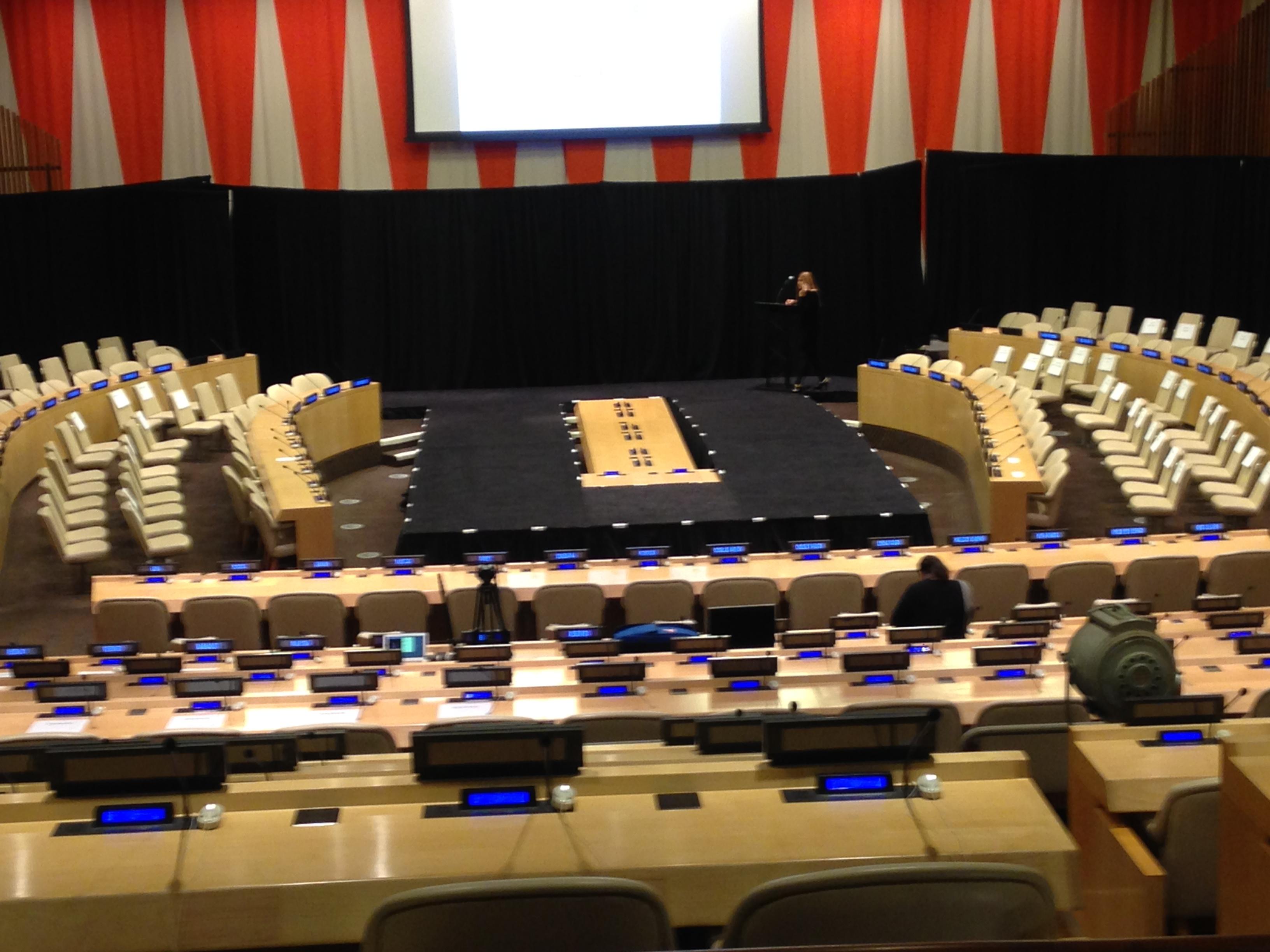 20141110 212343769 ios - Visitando la sede de la ONU en New York